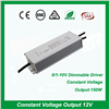 IP67 Waterproof 0-10V PWM Dimmable LED Power Supply 150W 12V