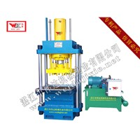 HYDRAULIC RUBBER PACKING MACHINE