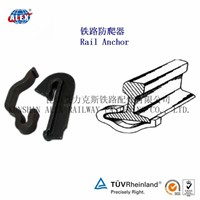 Rail Anchor, Railway Anchor, Railroad Anchor