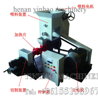 Best Quality Fish Feed Machine Floating Fish Feed Pellet Machine for Sale