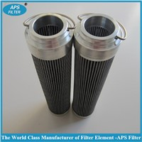 Replacement HC Series Hydraulic Pall Oil Filter