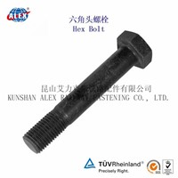 Hex Bolt, Hex Head Bolt, Hex Flange Bolt