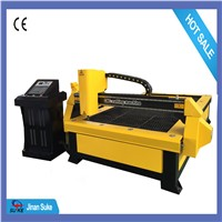 1325 Metal CNC Plasma Cutting Machine Price