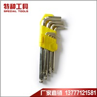 Short Arm Ball Point Hex Key Wrench