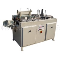 Creative Automatic Paper Hole Punching Machine SPA320