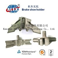 Railway Brake Shoe Head Casting