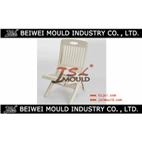 New Design Customized Plastic Folding Casual Chair Mould