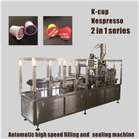 Coffee Capsule Filling & Sealing Machine TM-F200K/N