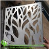 Aluminium Decorative Carved Panel for Garden Fence