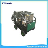 High Pressure Hot & Cold Water Vapor Cleaning Machine / Heavy Oil Washing Machine / Deicing Machine