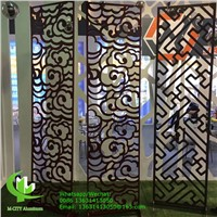 Aluminum Screen Panel with Hollow Design