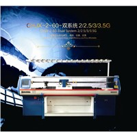 Flat Computerized Knitting Machine, Vamp Machine, 5G, 7G, 10G, 12G, 14G, 16G