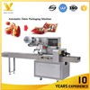 Dry Fruit Single Date Packing Machine with Back Sealing Plastic Bag