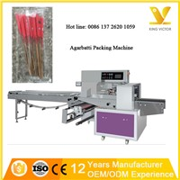 Candle Sealing Packing Machine & Sealing Machinery