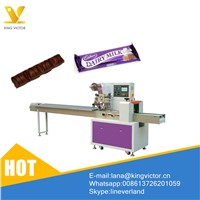 Horizontal Pillow Form Chocolate Bar Packaging Machine
