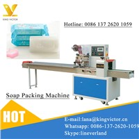 Plastic Bag Automatic Pillow Packing Machine Soap Packaging Machinery