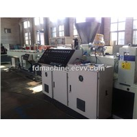 20-63mm PVC Pipe Production Line( Double Output)