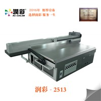 Digital Solid Wood Floor Printing Machine UV Flatbed Solid Wood Floor