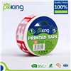 Custom Printed Packing Tape for Advertisement