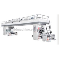 Food Packaging Film Line
