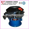 2 Layers Vibrating Screen for Granules Particles of Vibrating Sieve