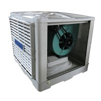 Ceintrifugal Evaporative Desert Industrial Air Cooler