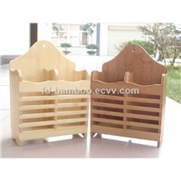 Natural Bamboo Basket