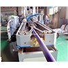 HDPE/PVC Double Wall Corrugated Pipe Extruder