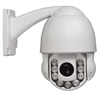 Hot Seller Small Outdoor High Speed Dome 10xZoom 1080p Full HD IP Ptz Camera