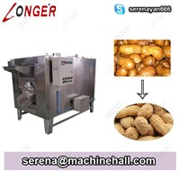 Peanut Roasting Machine|Peanut Roasting Equipment|Peanut Roaster