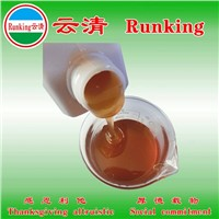 China Runking Semi-Synthetic Cutting Fluid Lubricant Oil