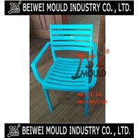 New Design Armed Plastic Chair Mould