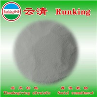China Runking Cement Hardener ShellyMa 0086 15953864197