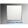 15w 20w 25w 300x300mm LED Pane Lighting