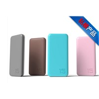 Joyroom Minion OEM Power Bank 15000mah without Cable Power