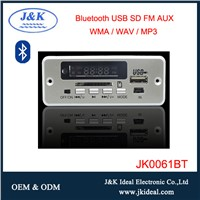 JK0061BT for Car Speaker Audio FM Radio Bluetooth Aux USB MP3 Module
