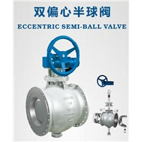 Bi-Eccentric Semispherical Valve for Soda Ash Production