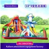 PVC Inflatable Slide, Inflatable Castle for Children