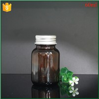 60ml Amber Wide Mouth Medicine Glass Bottle with Silver Lid for Tablet