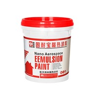 Nano Thermal Paint Industrial Roof Heat Insulating Coating