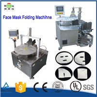 High Quality Korea Face Sheet Mask Folding Packing Machine