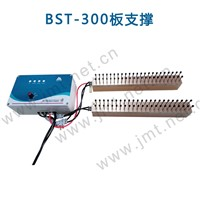 BST-300 Board Support