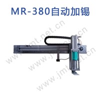MR-380 Automatic Tin