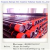 API 5CT Tubing Pipe & Casing Pipe Steel Pipe