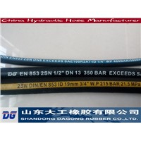 Low Price Quality 1SN 2SN Hydraulic Rubber Hose
