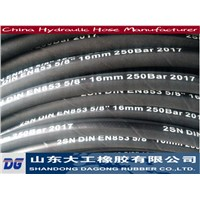 Gas Hose / for Water / for Mineral Oil / Hydraulic Hose