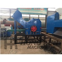 Metal Crusher HR-600/800/1000