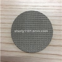 Stainless Steel Sintered Woven Wire Mesh, Filter Mesh with Perforated Palte Laminated