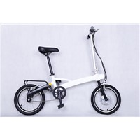 Manufacture for the Folding Electric Bicycle
