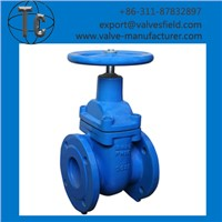 Metal Seated Non Rising Stem Gate Valve Light Type